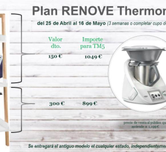 Plan Renove tu TM21/TM31 por el TM 5